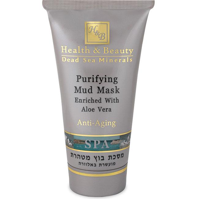 Маска для лица грязевая очищающая с экстрактом Алоэ Вера Health & Beauty (Хелф энд Бьюти) 150 мл