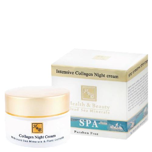 Крем для лица ночной интенсивный с коллагеном Health & Beauty (Хелс энд Бьюти) 50 мл