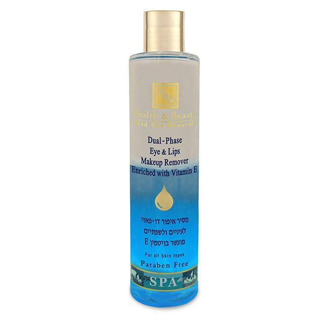 Двухфазный лoсьон для снятия макияжа Health & Beauty (Хелф энд Бьюти) 250 мл