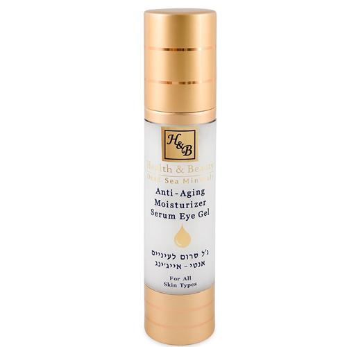 Увлажняющий анти-эйдж гель для кожи вокруг глаз Health & Beauty (Хелс энд Бьюти) 50 мл