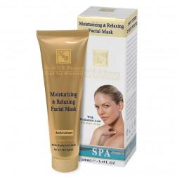 Увлажняющая и расслабляющая маска для лица с гиалуроновой кислотой Health & Beauty (Хелс энд Бьюти) 100 мл