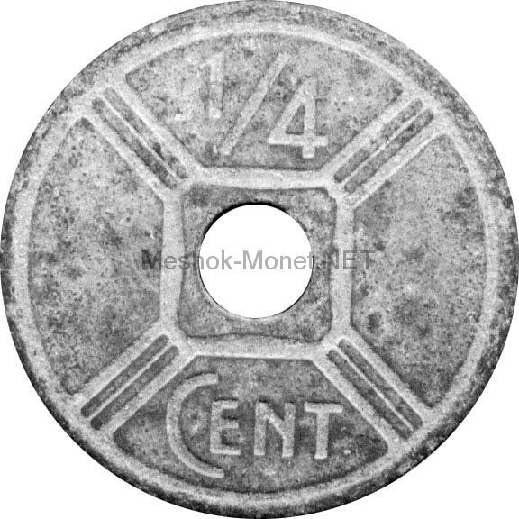 Индокитай Французский 1/4 цента 1943 г.