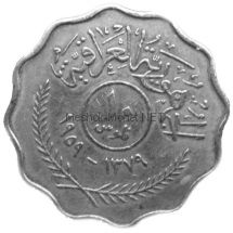 Ирак 10 филс 1959 г.