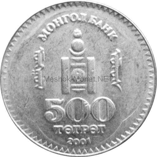 Монголия 500 тугриков 2001 г.