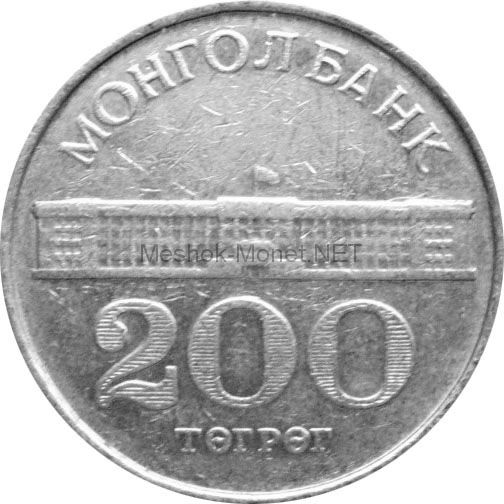 Монголия 200 тугриков 1994 г.