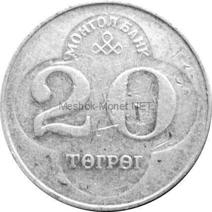 Монголия 20 тугриков 1994 г.