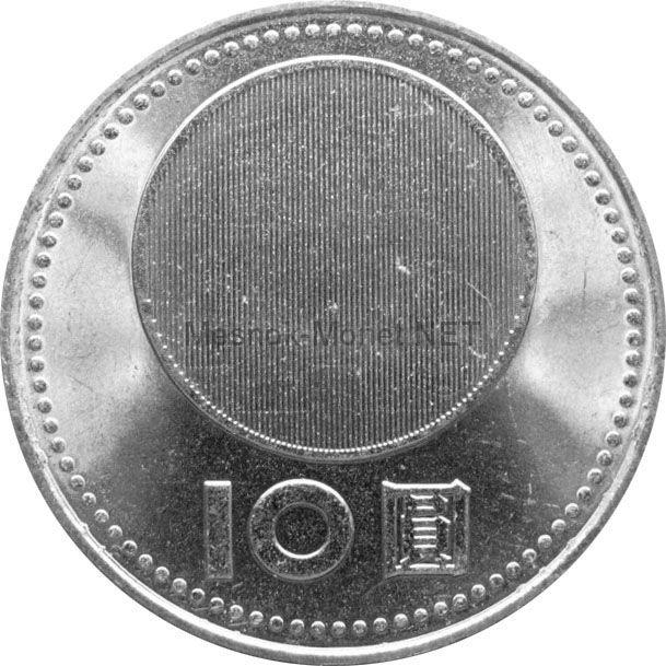 Тайвань 10 юань 2001 г.