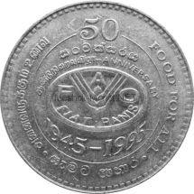 Шри-Ланка 2 рупии 1995 г.