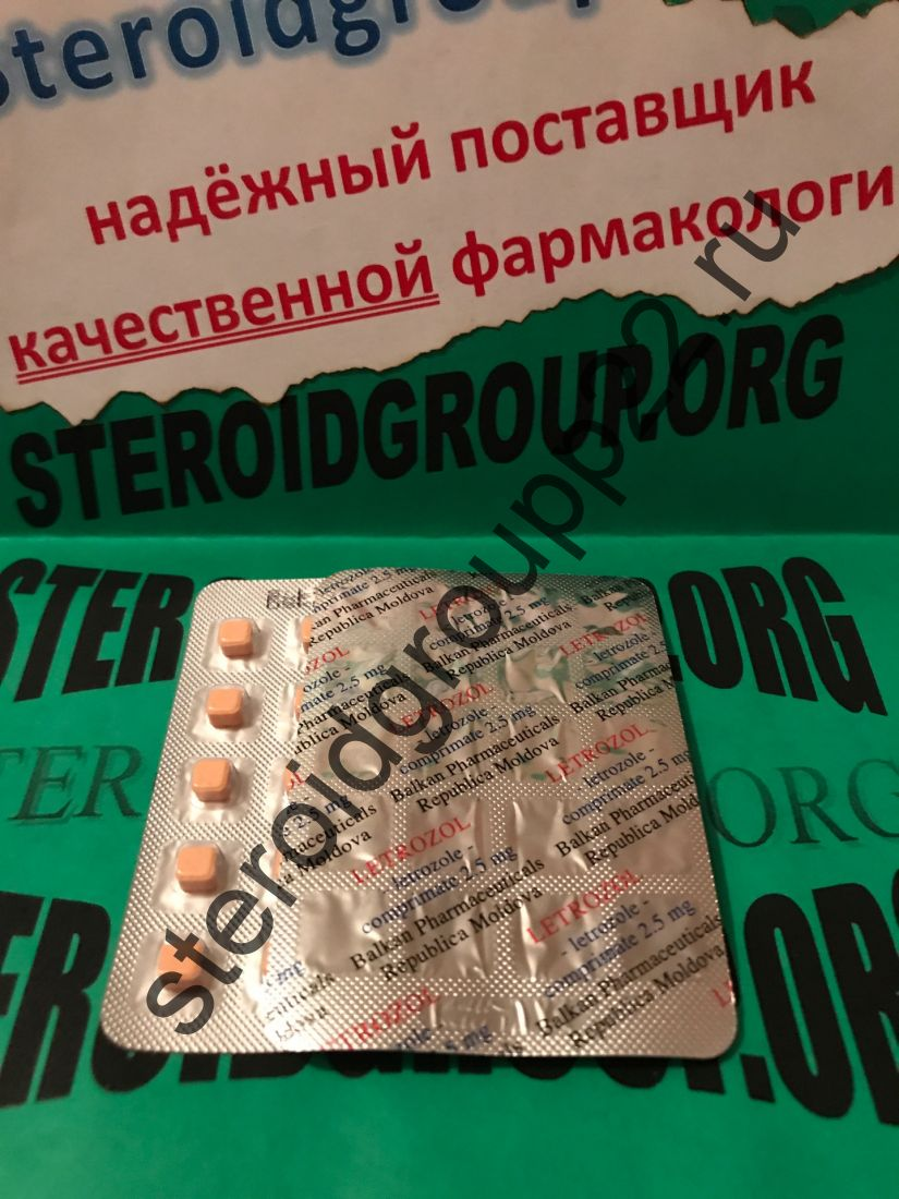 Letrozol 2.5 МГ/ТАБ 20 ТАБЛ Balkan Pharmaceuticals