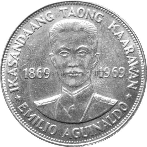 Филиппины 1 писо 1969 г.