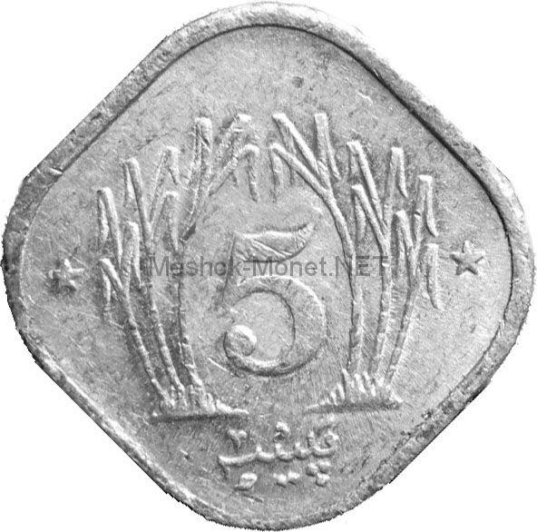 Пакистан 5 пайс 1994 г.