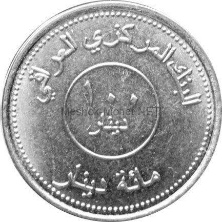 Ирак 100 динар 2004 г.