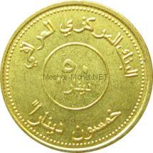 Ирак 50 динар 2004 г.