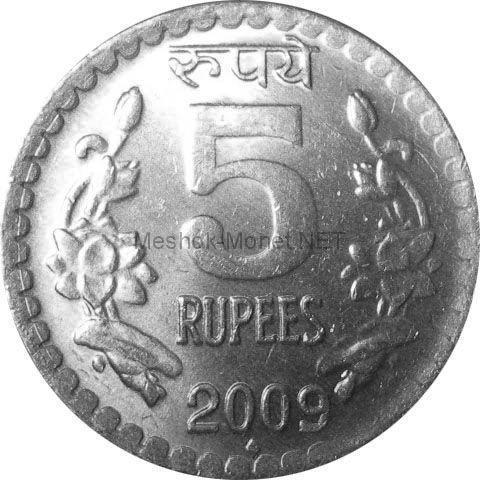 Индия 5 рупий 2009 г.