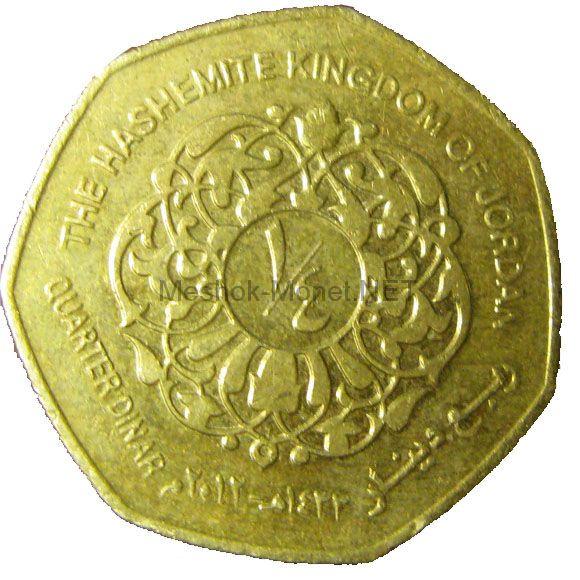 Иордания 1/4 динара 2012 г.