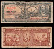 """Куба 1956 год 10 песо """"Карлос Мануэль де Сеспедес"""""""