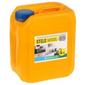 Средство для удаления жира с кухонных поверхностей Dirtoff Stels, 4 л