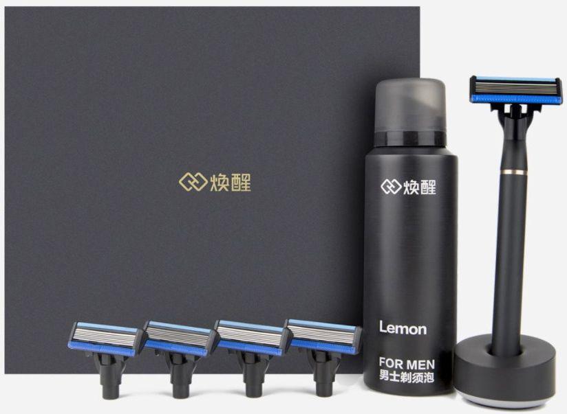 Набор Xiaomi пена, подставка, бритвенный станок Lemon H600 (Станок + 4 кассеты + Пена для бритья)