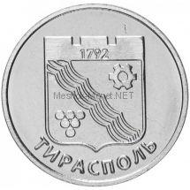 1 рубль 2017 г. Приднестровье, Герб города Тирасполь