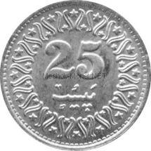 Пакистан 25 пайс 1992 г.