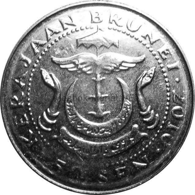 Бруней 50 сен 2010 г.