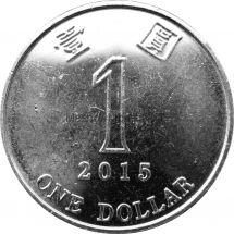 Гонконг 1 доллар 2015 г.