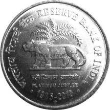 Индия 1 рупия 2010 г.