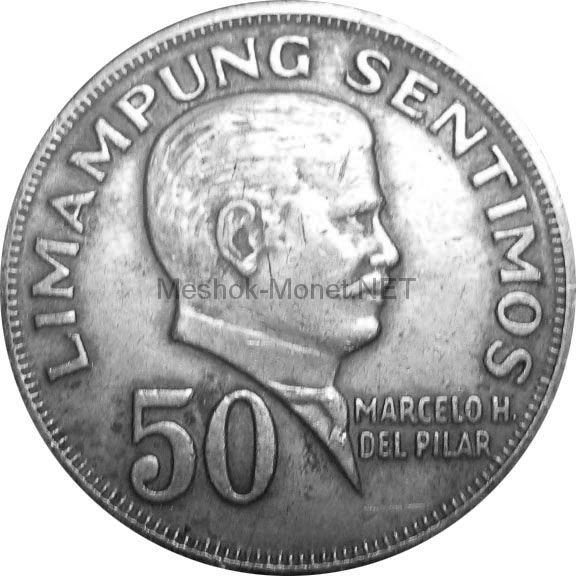 Филиппины 50 сентимо 1972 г.