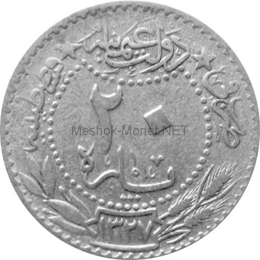 Турция 20 пар 1911 г.