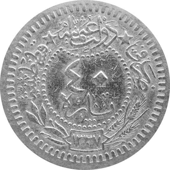Турция 40 пар 1913 г.