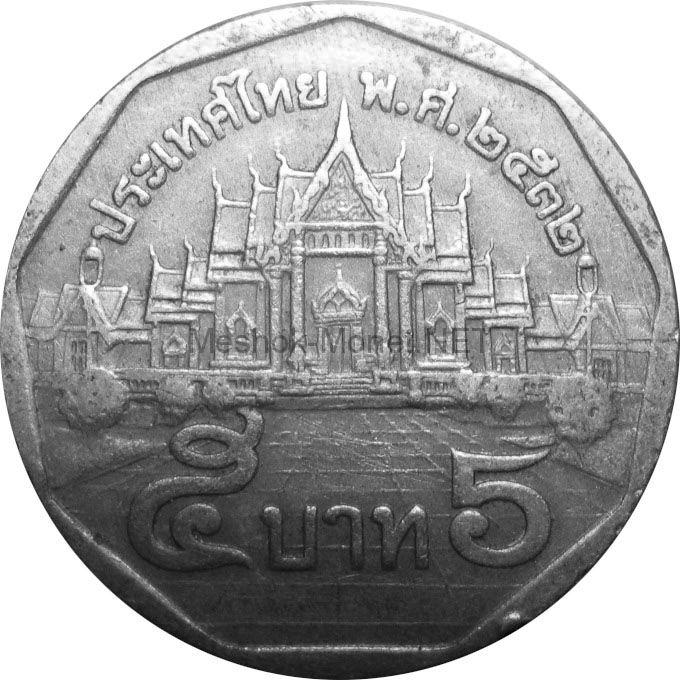 Тайланд 5 бат