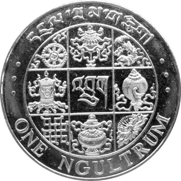 Бутан 1 нгултрум 1979 г.