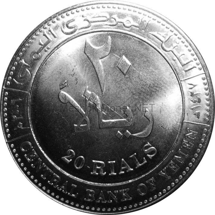 Йемен 20 риал 2006 г.