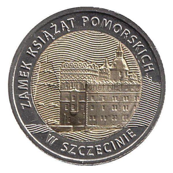 Польша 5 злотых 2014 г. Замок князей Поморских в Щецине