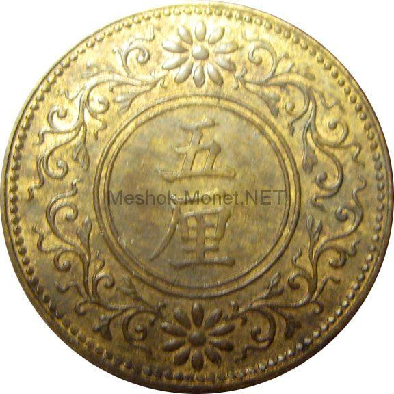 Япония 5 рин 1917 г.