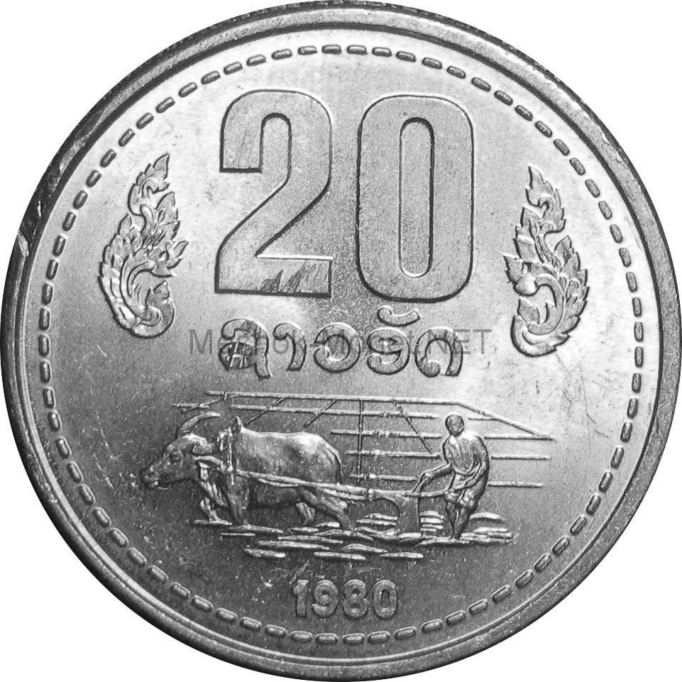 Лаос 20 атт 1980 г.