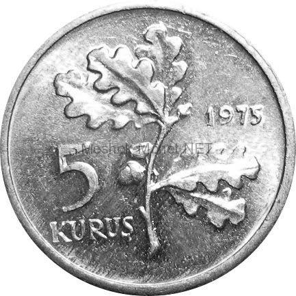 Турция 5 куруш 1975 г.