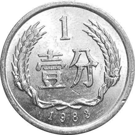 Китай 1 фэн 1991 г.