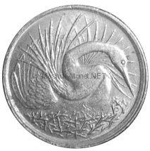 Сингапур 5 центов 1976 г.