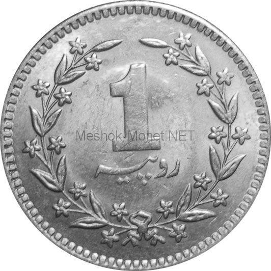 Пакистан 1 рупия 1982 г.