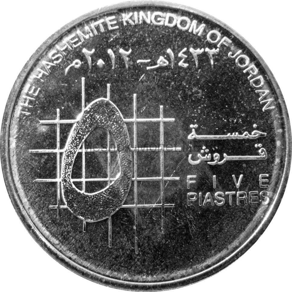 Иордания 5 пиастров 2012 г.