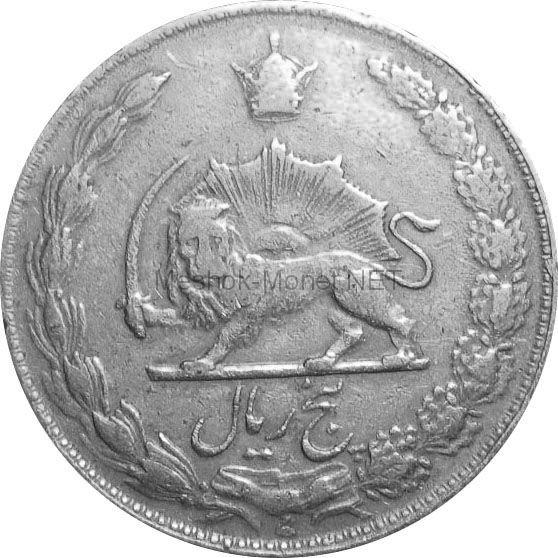 Иран 5 риалов 1970 г.