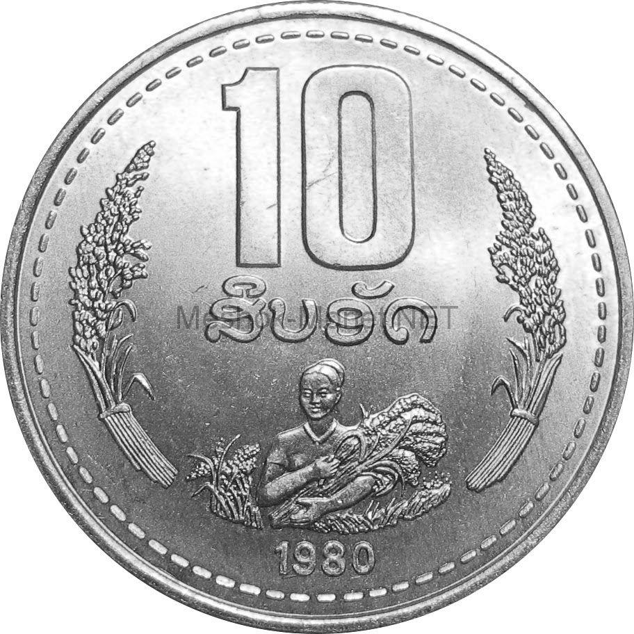Лаос 10 атт 1980 г.