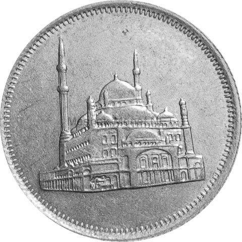 Египет 10 пиастров 1983 г.