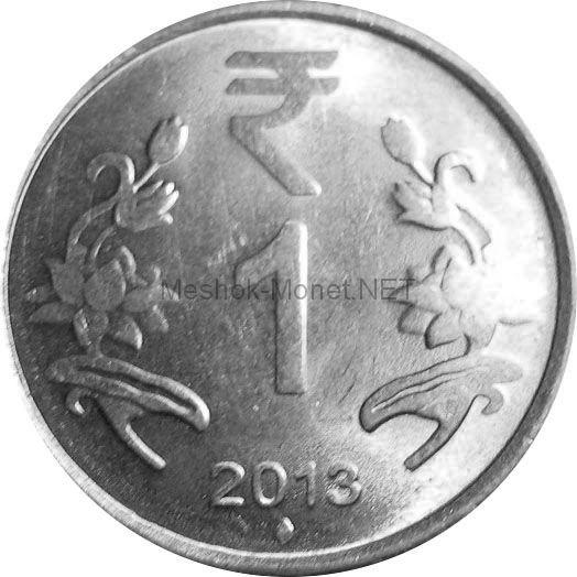 Индия 1 рупия 2014 г.
