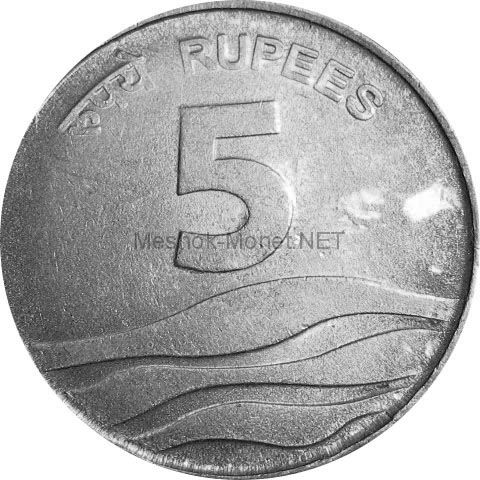 Индия 5 рупий 2008 г.