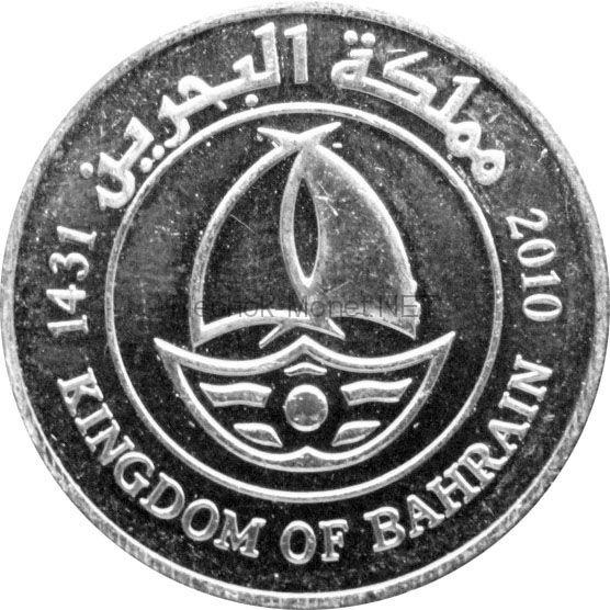 Бахрейн 50 филс 2010 г.