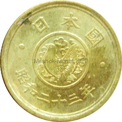 Япония 5 йен 1948 г.