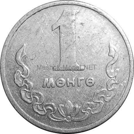 Монголия 1 менге 1977 г.