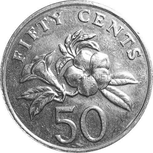 Сингапур 50 центов 2005 г.
